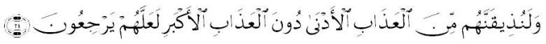 sajadah 21